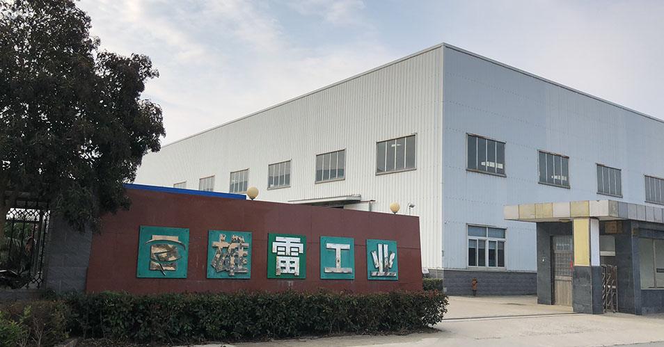 yb体育官wang工业